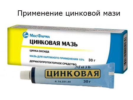 Hogyan kell bevenni a trihopol tablettákat a pattanásokért? - Kezelés November