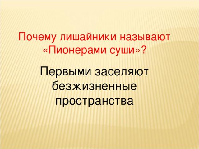 zuzmó pikkelyes fotó hogyan kell kezelni)