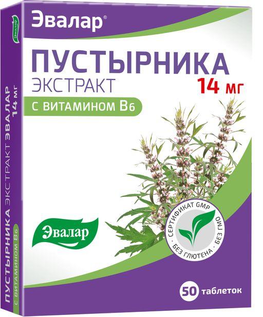 gygyszerek pikkelysömörhöz B-vitaminnal)