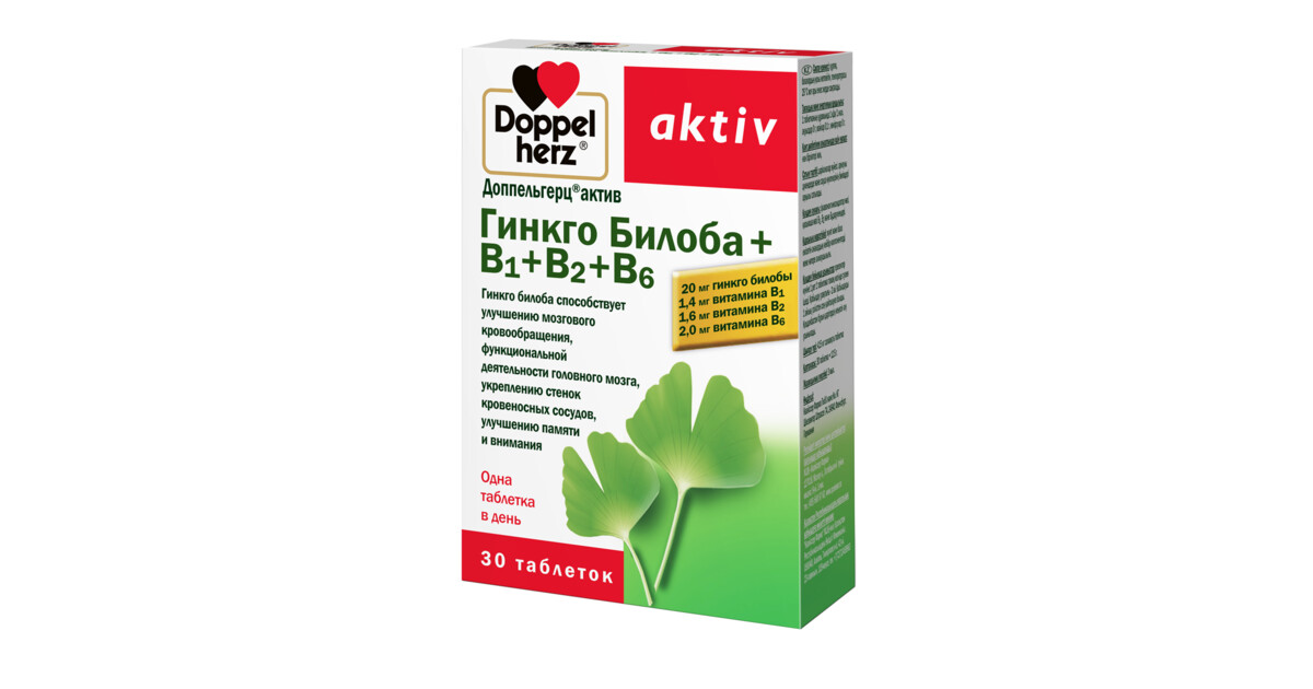 gygyszerek pikkelysömörhöz B-vitaminnal új gyógyszerek pikkelysömör ellen